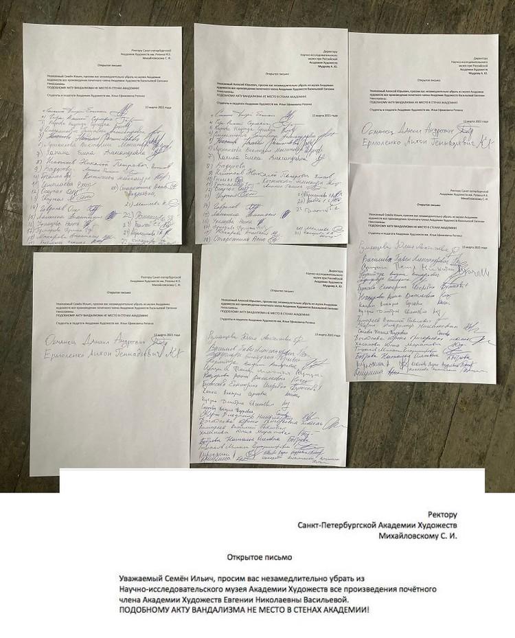 Под обращением подписались три сотни человек. Фото: facebook.com/people/дмитрий-селиванов