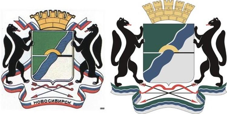 Таким наш герб был изначально, а таким он стал в 2004 году.