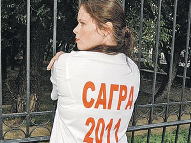 Вот такие футболки появились в Екатеринбурге после Сагры. На другой стороне - эмблема фонда «Город без наркотиков». В роли модели - автор
