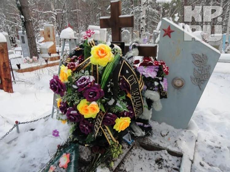 Маленького Мишу подхоронили к могилам прабубшки и прадедушки