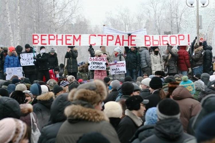 Участники пикета требовали вернуть право на  выбор