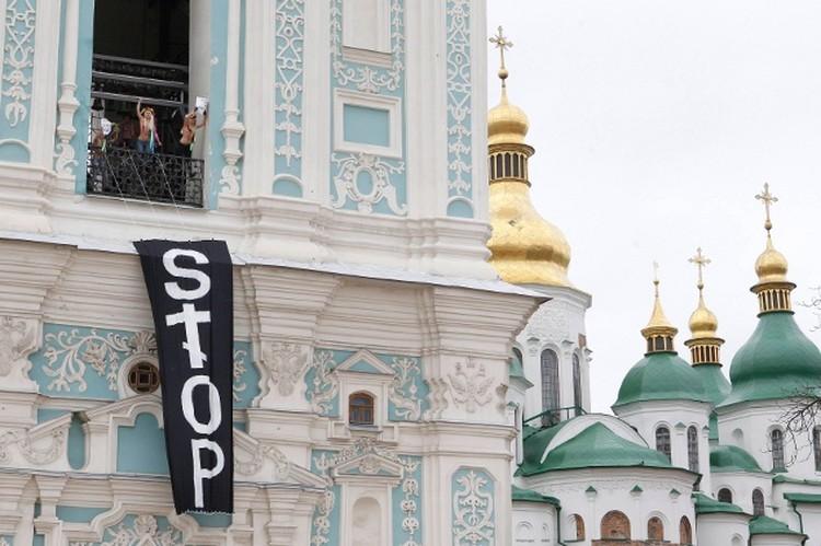 Femen устроили голый демарш на колокольне Софийского собора