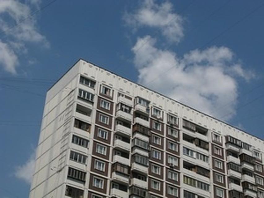 Займ под залог доли квартиры ульяновск