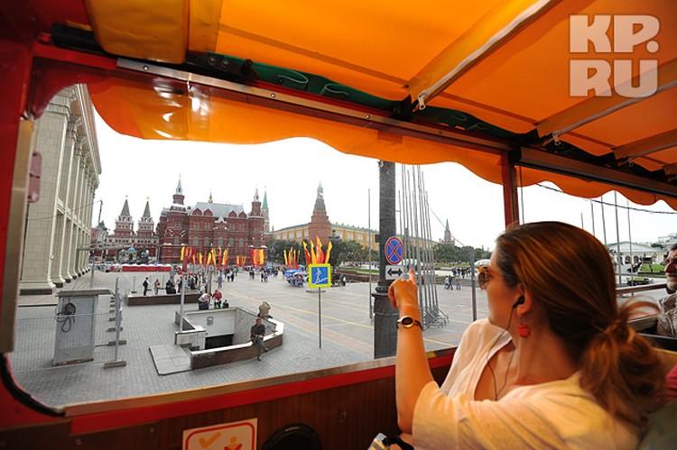Наверное, это здорово, если туристы увидят именно такую Москву