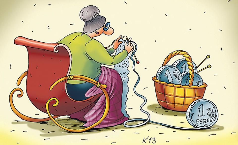 компаний мечты пенсионера в картинках называется желтовато-молочный оттенок