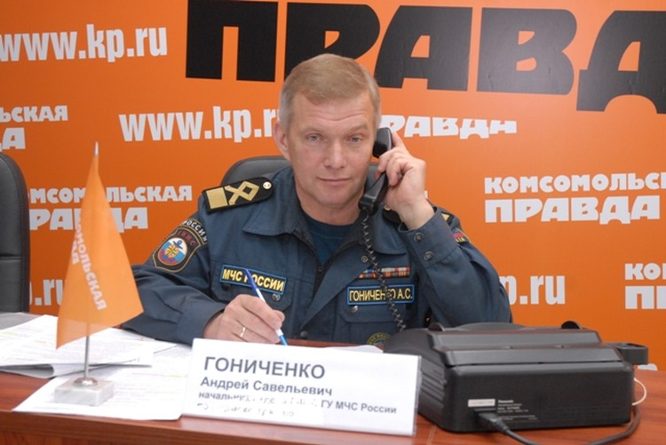 """Андрей Гониченко ответил на вопросы читателей """"Комсомолки"""""""