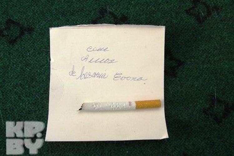Сигарета, прикуренная Сезарией Эворой, хранится в Минске.