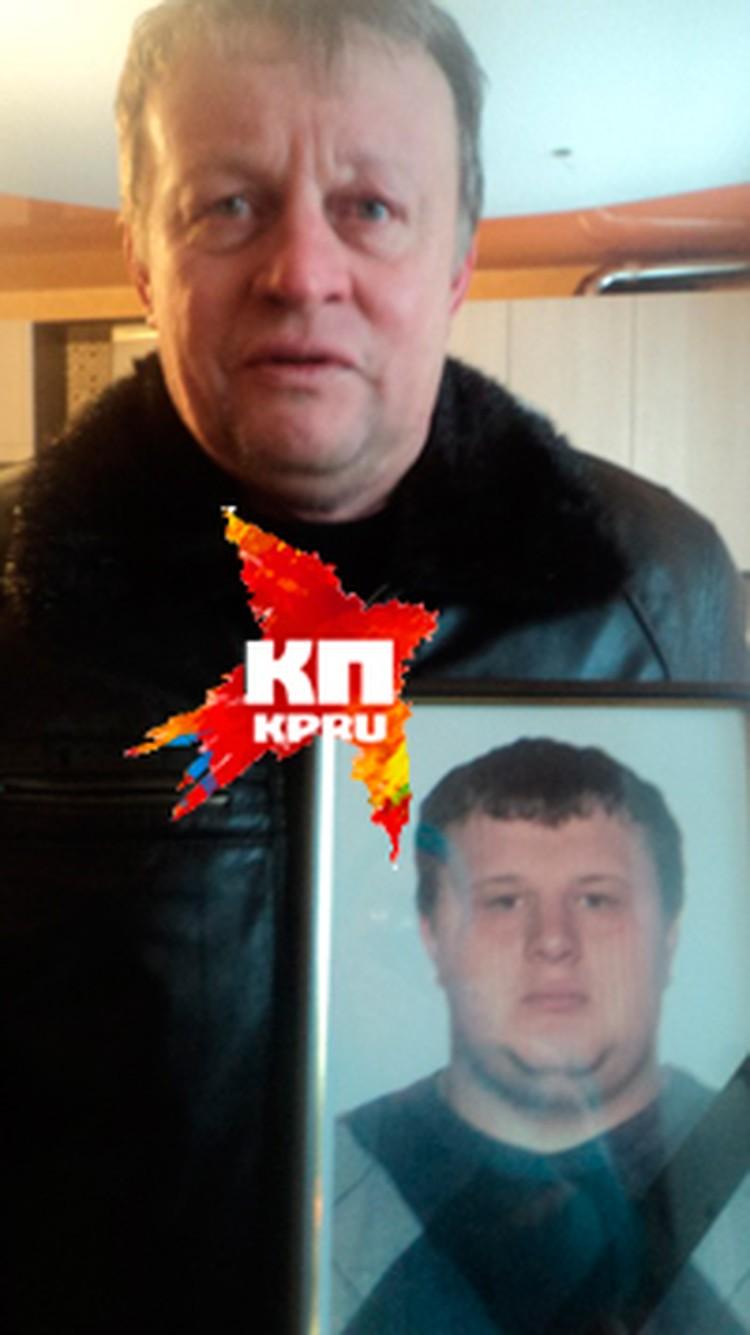 Отец Саши Константин Иванович не может поверить в случившееся.