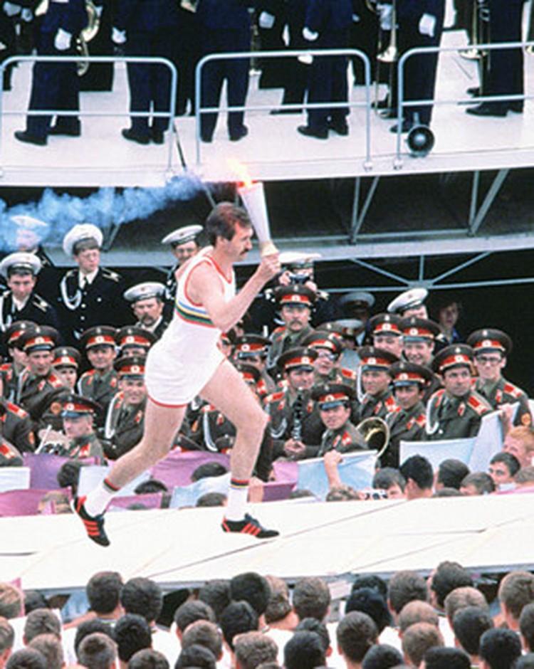 Церемония открытия Олимпийских игр «Москва 1980»
