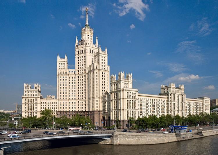 Москва. Высотка на Котельнической.