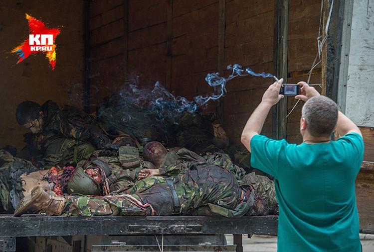 Войска карателей в Донецке добивали раненных ополченцев