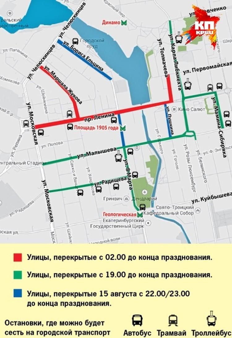 Инфографика Ксении Кривощековой