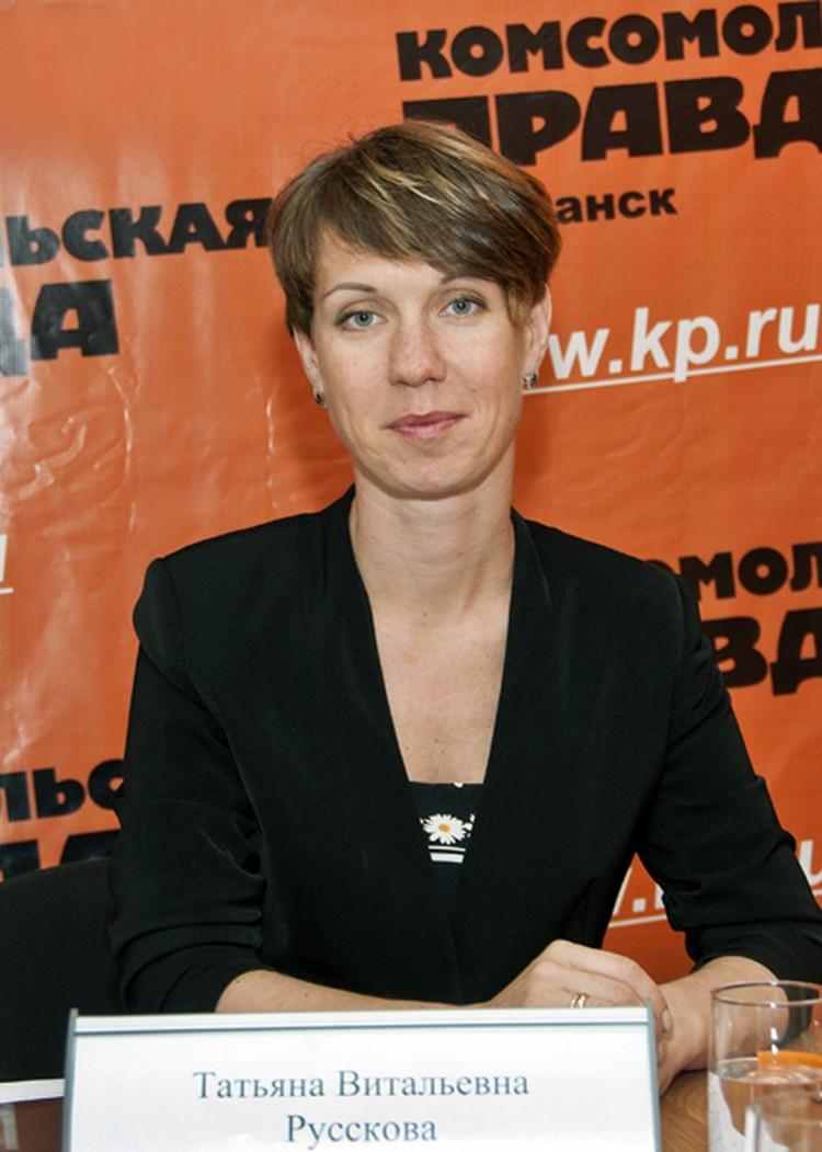 Татьяна Русскова, первый заместитель министра экономического развития Мурманской области