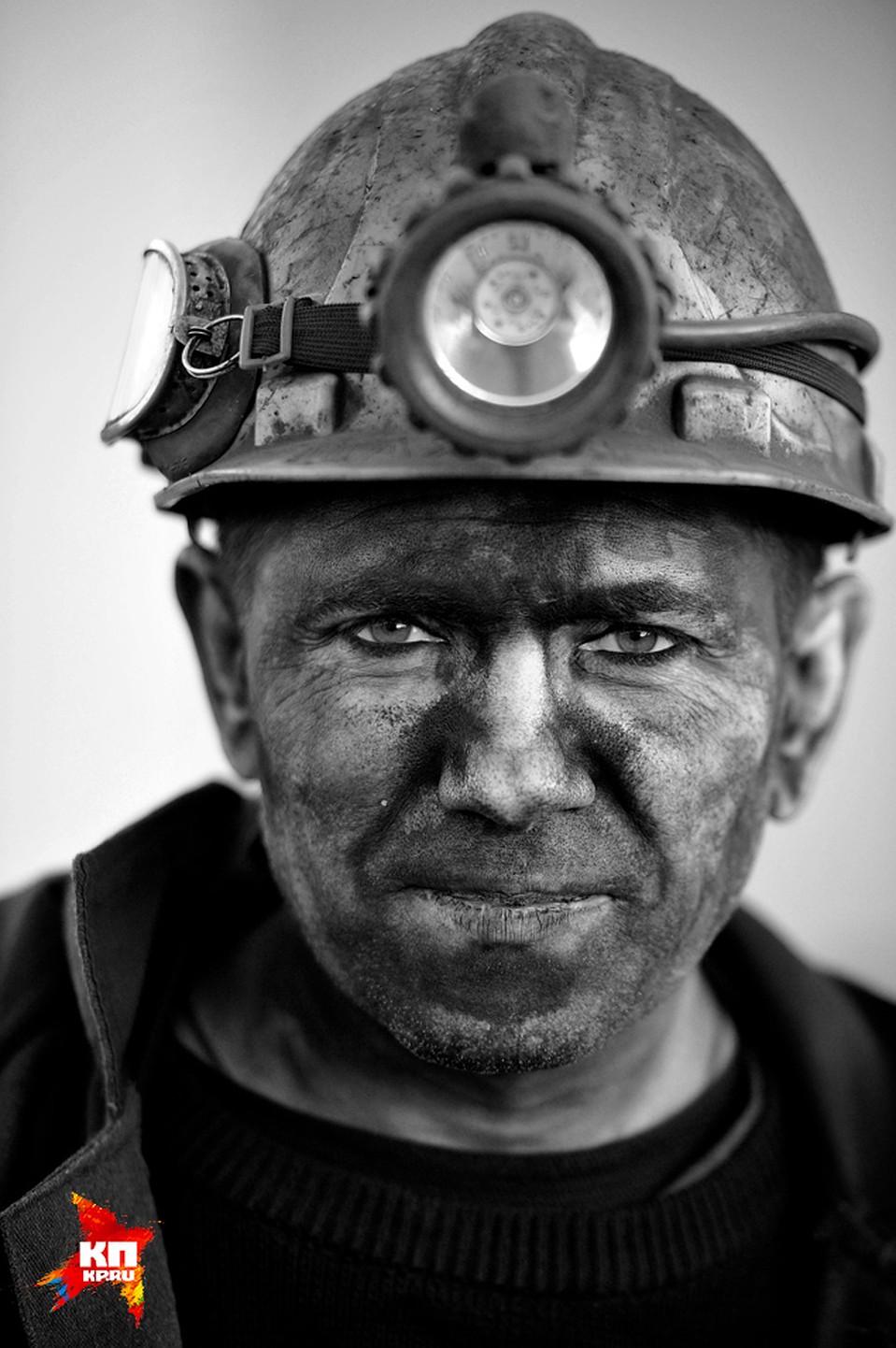 уберечь шахтеры фото большого размера одни