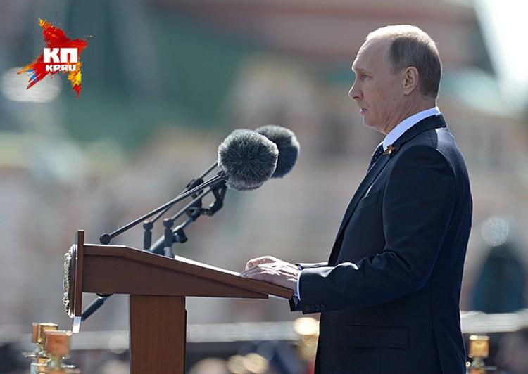 Владимир Путин впервые за всю историю проведения Парадов Победы на Красной площади объявил минуту молчания