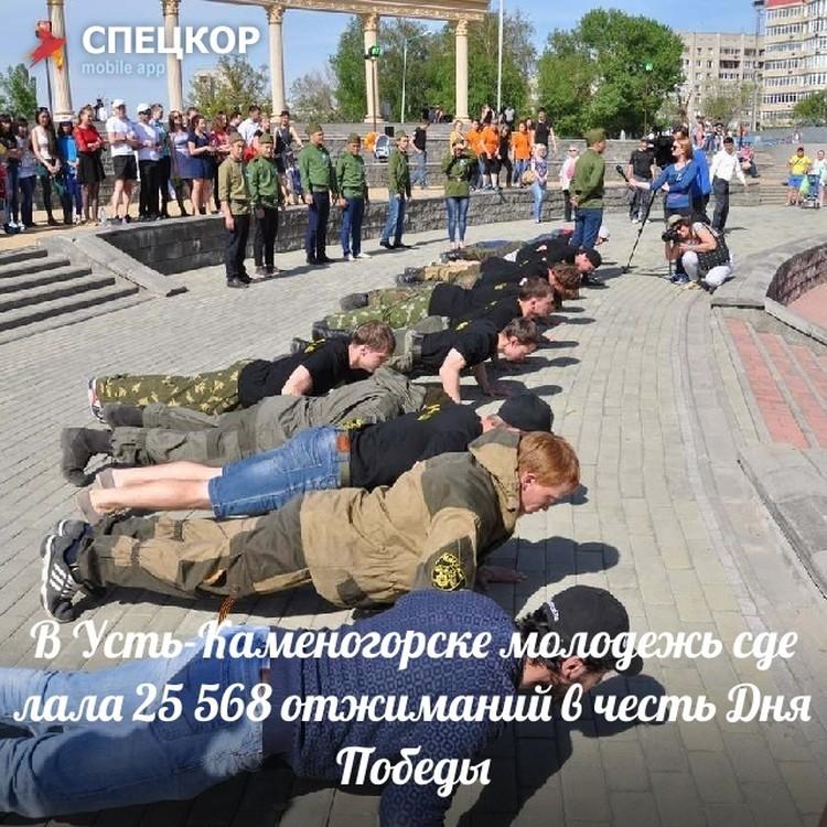 Соревнования по отжиманиям в Усть-Каменогорске.