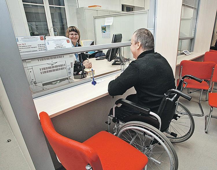 Для людей с ограниченными возможностями вместо посещения нескольких инстанций организуют «единое окно». Фото: Елена Пальм/Интерпресс/TASS