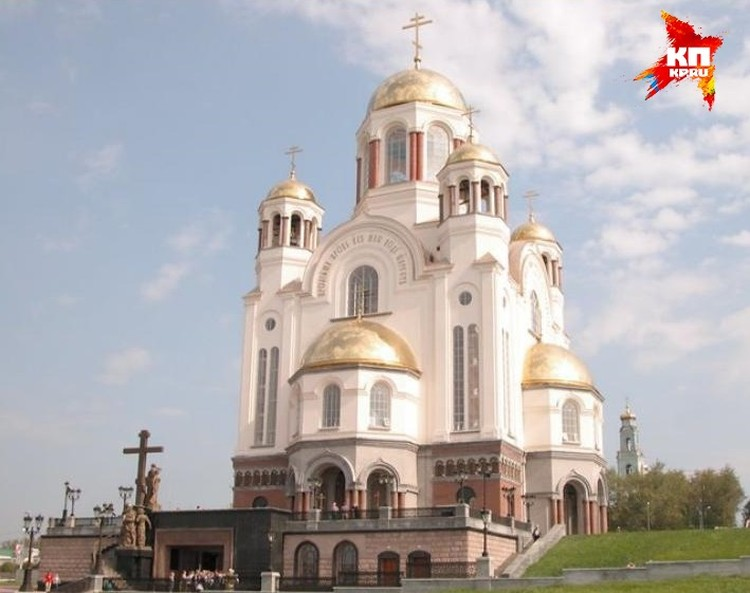 На месте дома инженера Ипатьева, где расстреляли Николая II с его близкими, построили Храм-на-Крови