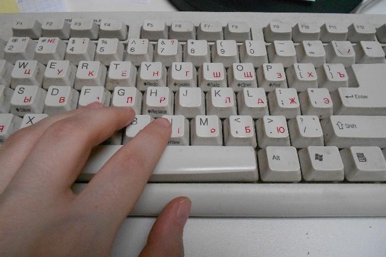 Все операции проходят в электронном варианте