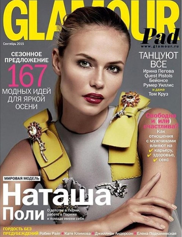 часто выдалбливает обложки модных журналов фото актриса сериала счастливы