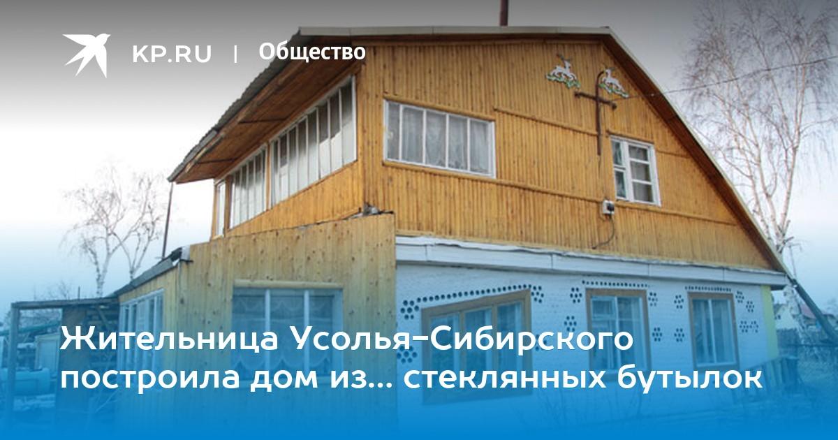 займ комфорт усолье сибирское какие ники в инстаграме не заняты