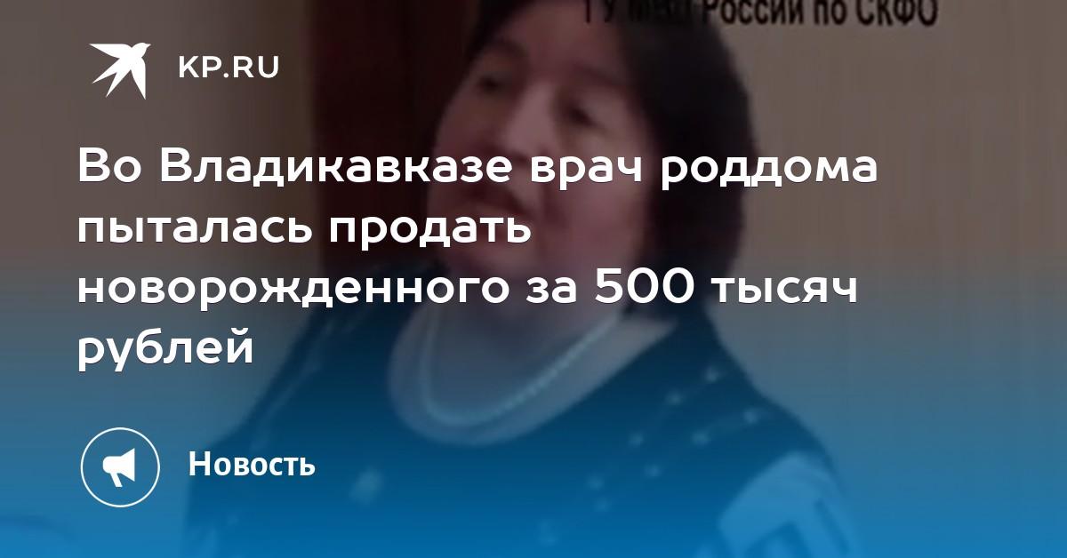Путаны 1000р одинцово