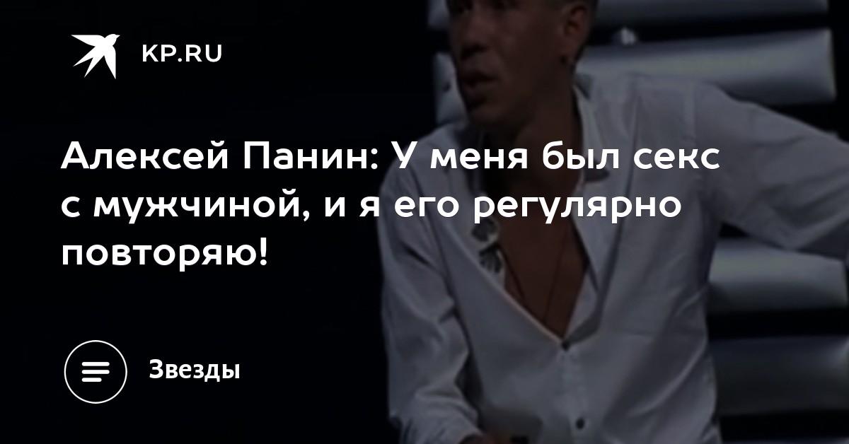pozhilimi-chulkah-panin-aleksey-snyalsya-bi-v-porno-zhenshina-moetsya