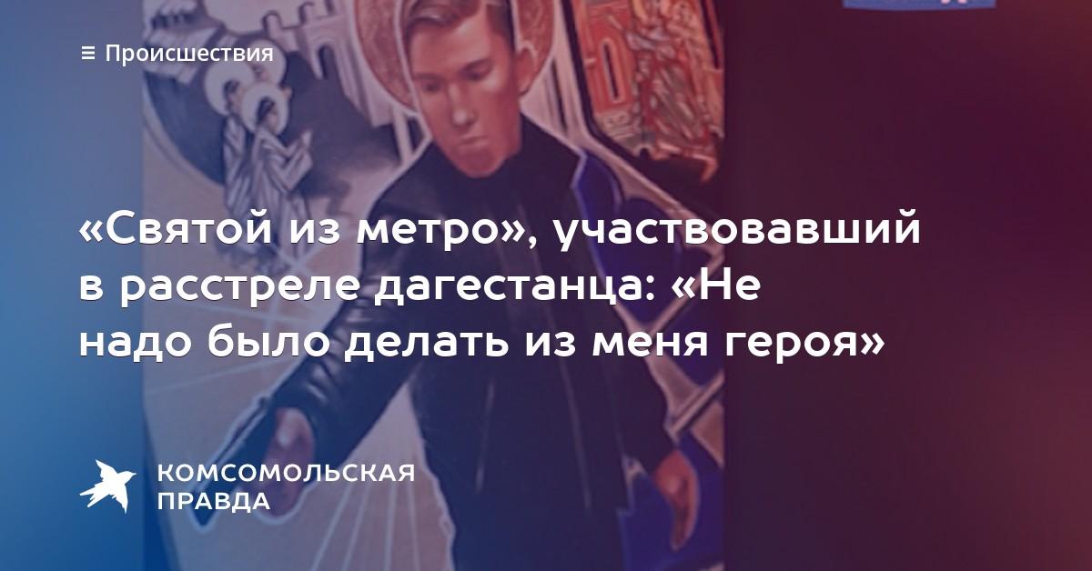парень в кожанной куртке держит пистоле советский фольм фото