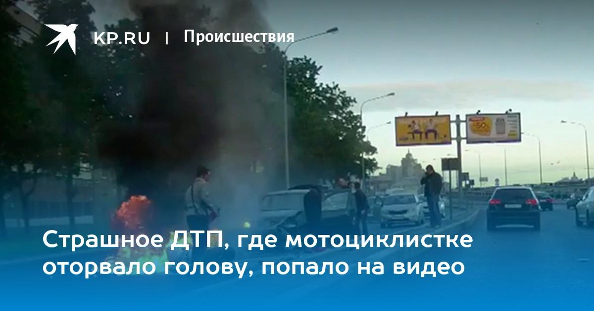 Утуби молдови батько и сын попал в аварии 26 03 2012