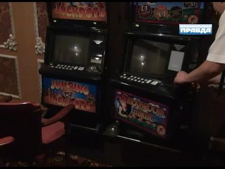 Закрытие нелегальных казино новосибирск видео казино виннер вход