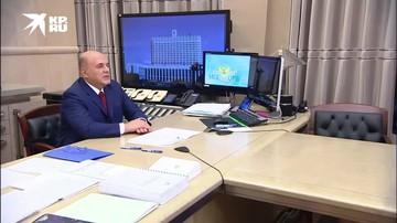 Мишустин: «Временный порядок предоставления субсидий на оплату коммунальных услуг продлен до конца года»