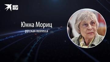 Юнна Мориц: «...А русофобского майдана в России нет, его не жди»