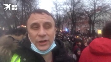 Среди протестующих в центре Москвы замечены группы футбольных фанатов