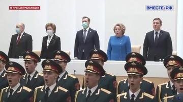 Открылось 500-е заседание Совета Федерации