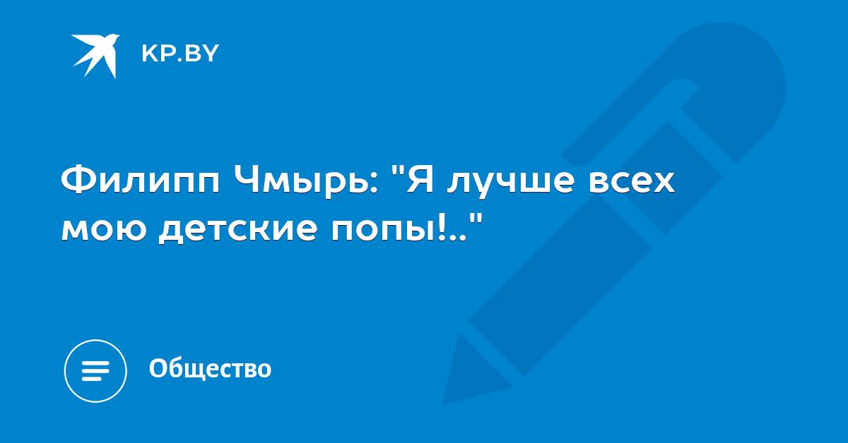 Наркотик Без кидалова САО HQ Качественный Комсомольск-на-Амуре