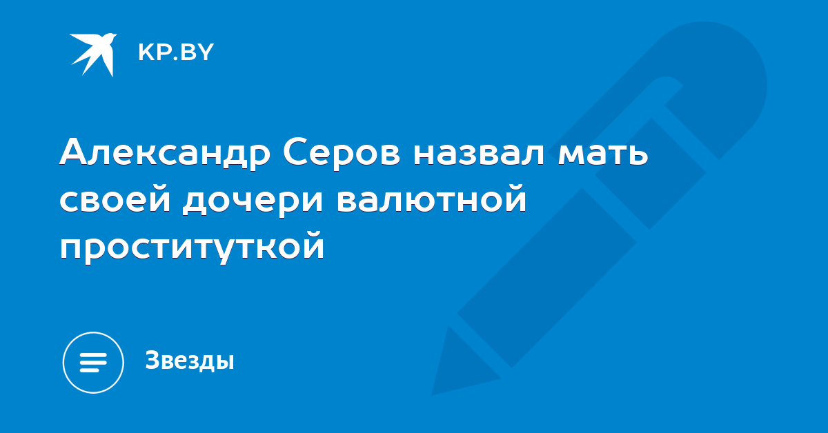Мефедрон Прайс Чебоксары HQ пробы Тобольск