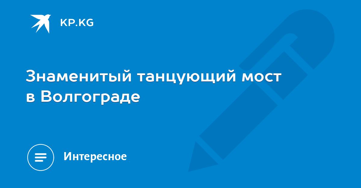 Alpha-PVP legalrc Новотроицк Опиаты Цена  Ессентуки