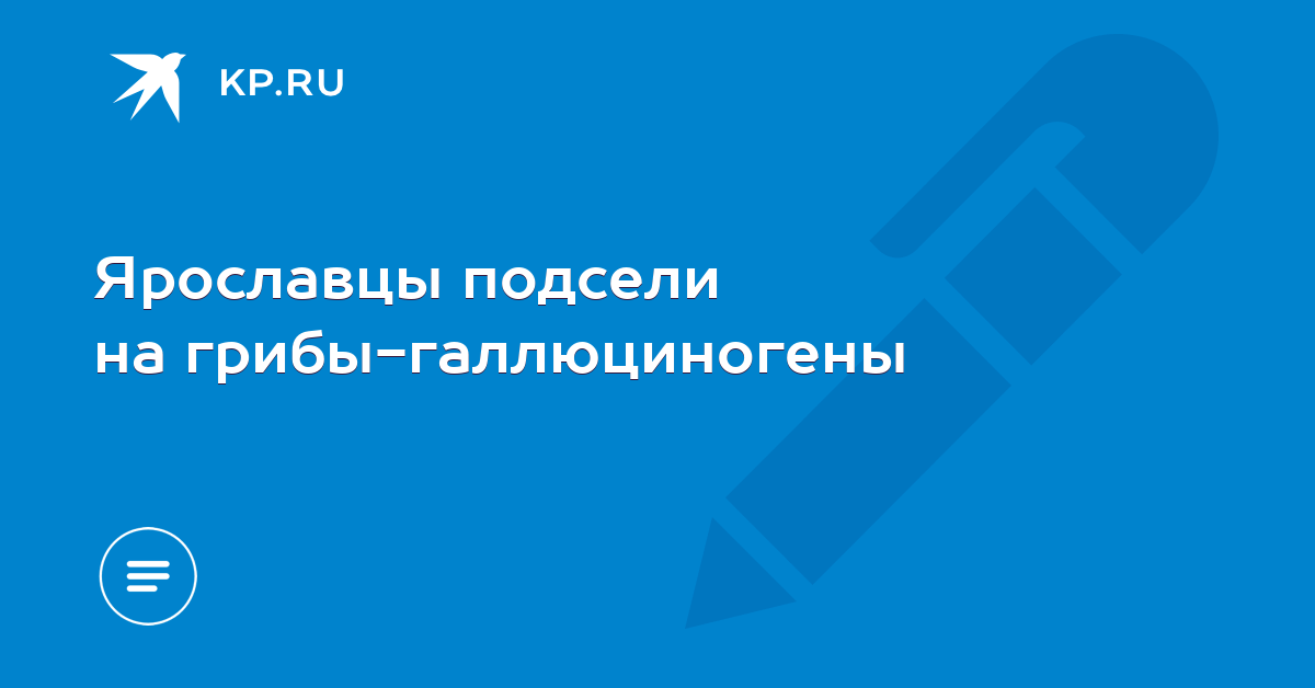 Прегабалин price Нижневартовск