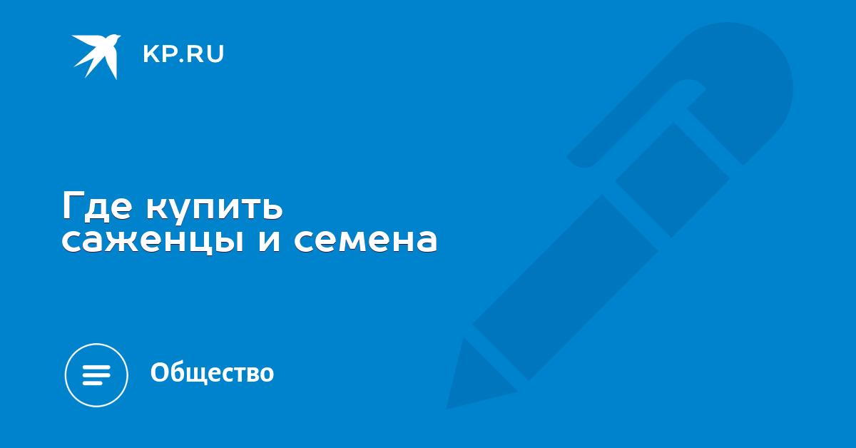 Стаф отзывы Тольятти курительные смеси большим оптом