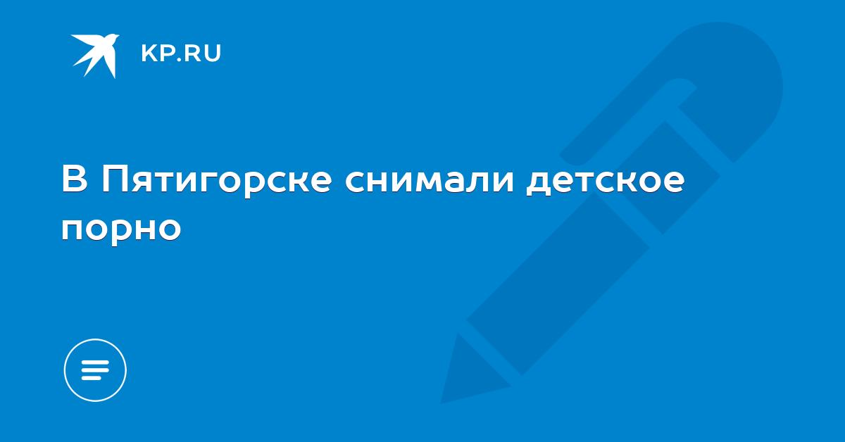 Многие порно сайты имеют крымскую прописку