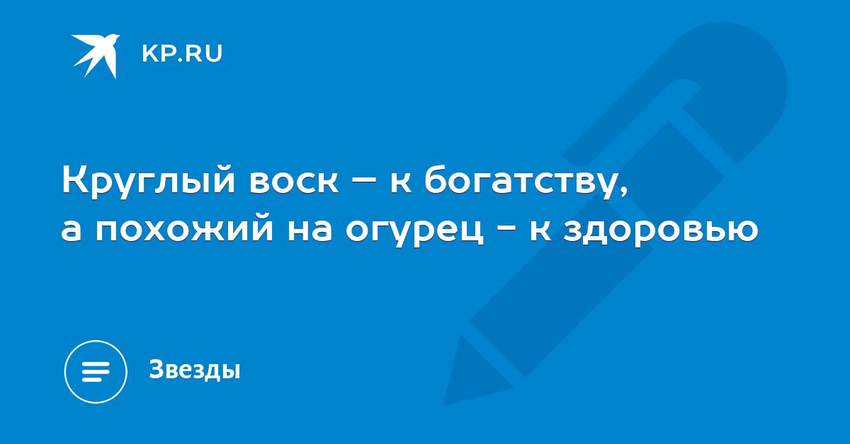 devchonki-zasovivayut-ogurets-dda-babov