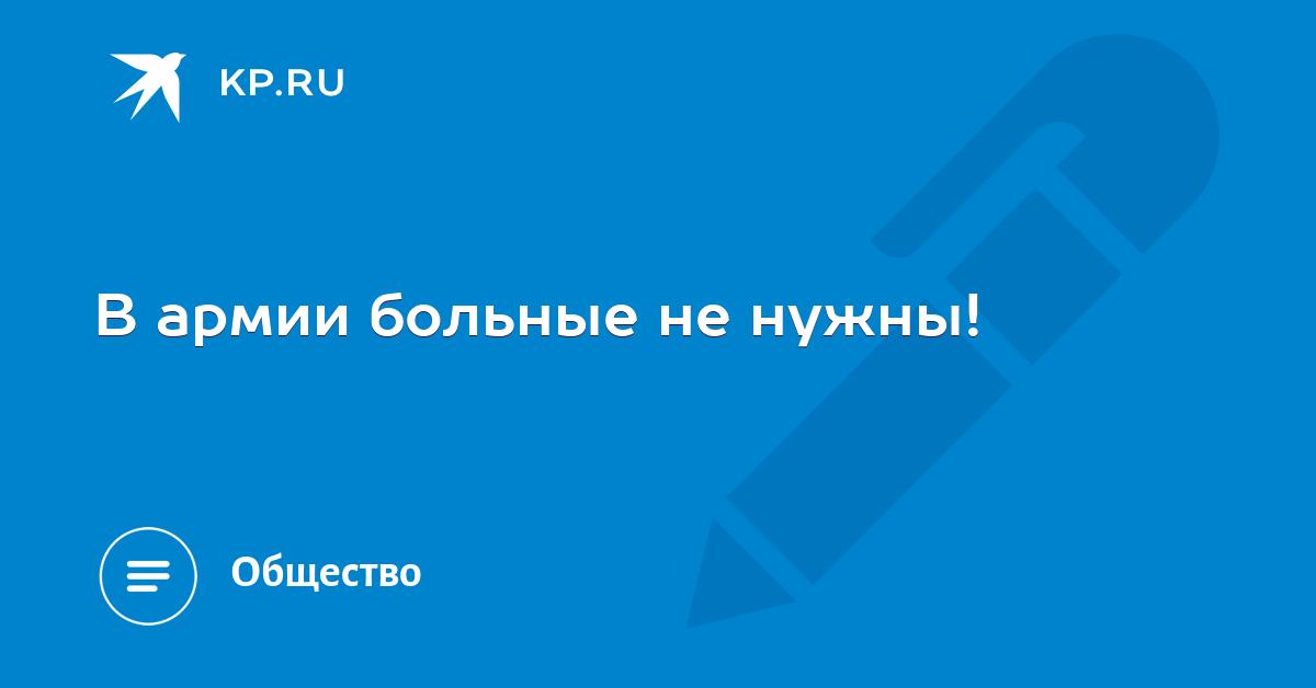 Голубая любовь русских молодых призывников — img 4