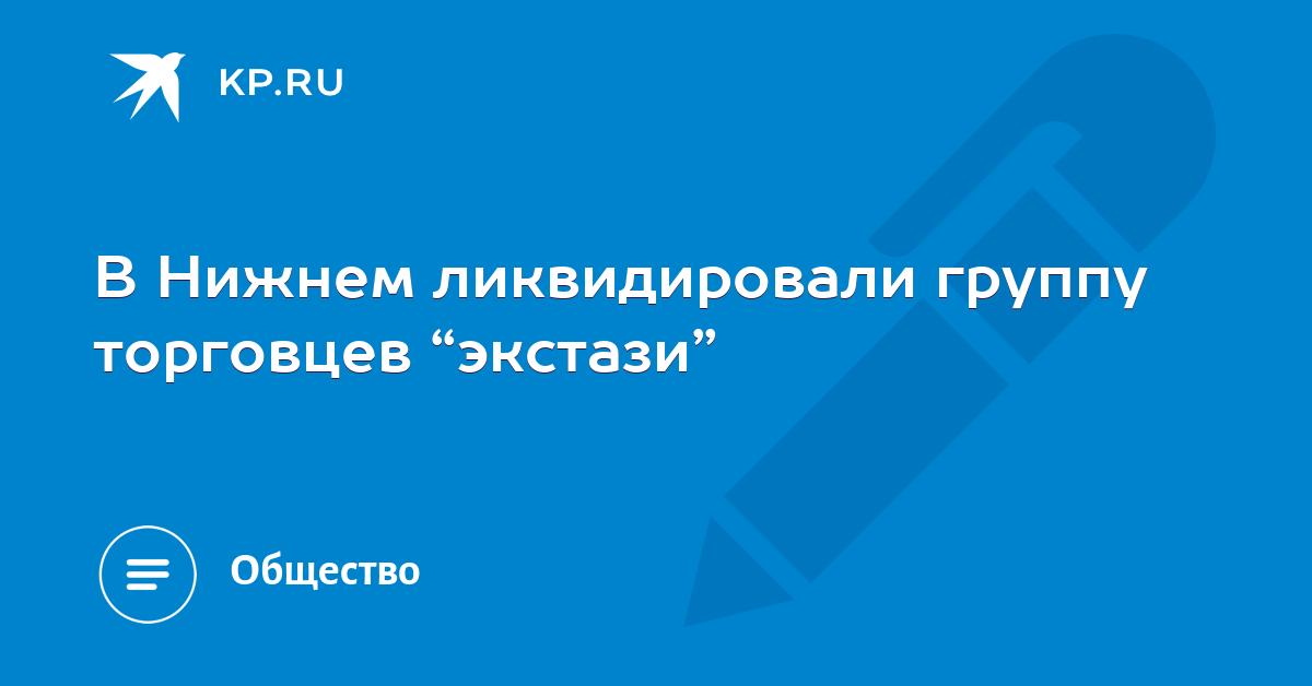 Кетамин bot telegram Иркутск Крисы Магазин Гатчина