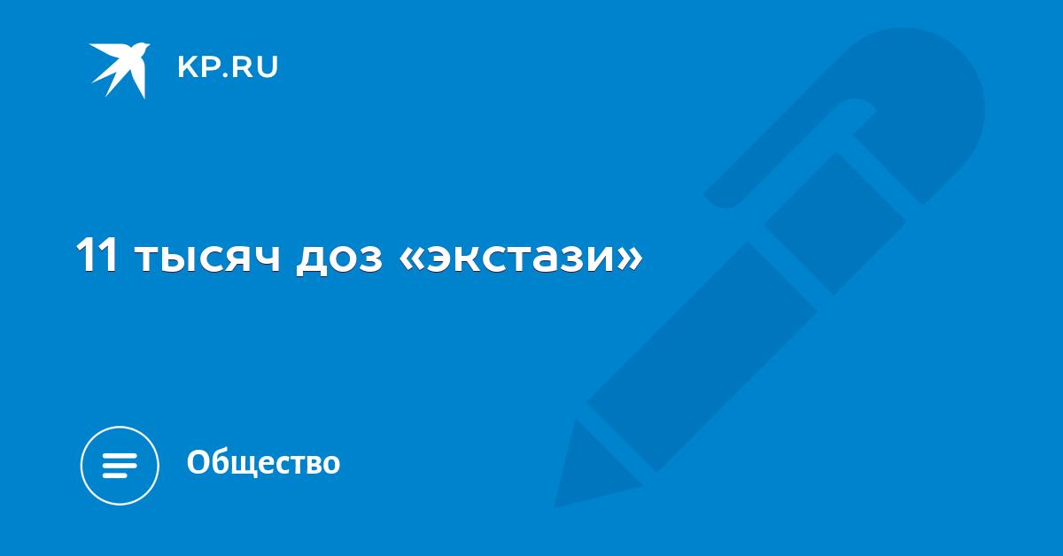 JWH гидра Хасавюрт Бутират Куплю Брянск