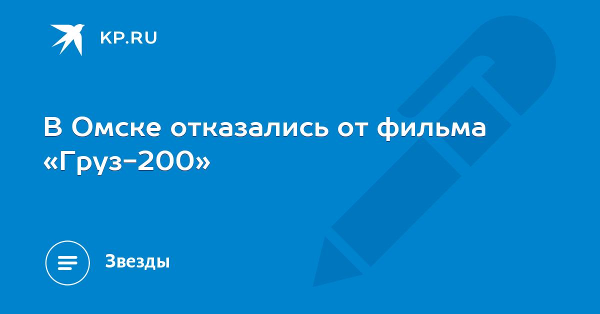 программа передач обком омск на следующую неделю