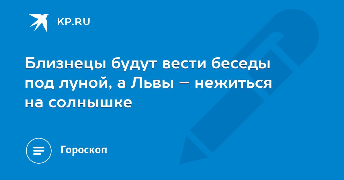 Расписание Новогодних елок в Ханты-Мансийске 2019 рекомендации