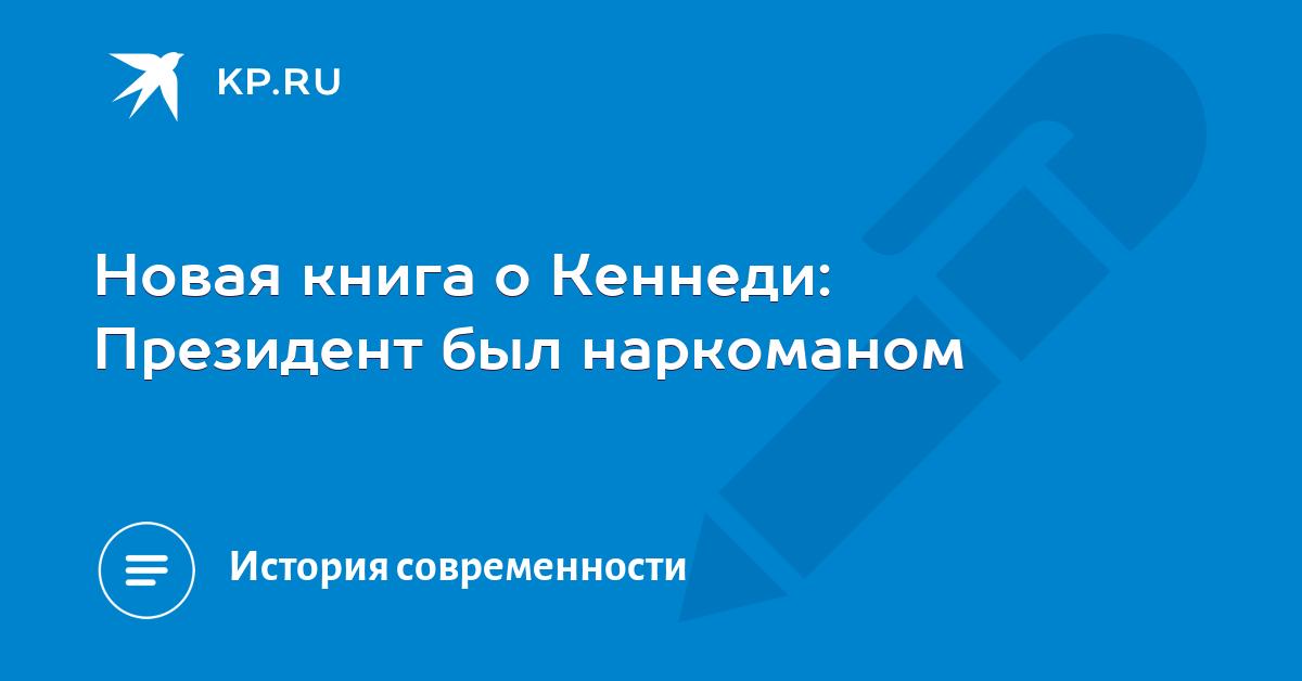 Кокс legalrc Керчь Мяу Телеграм Мичуринск