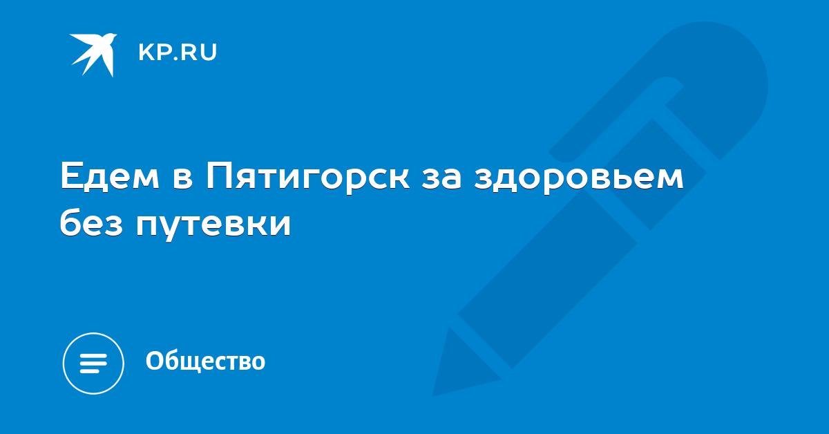 Крисы Прайс Симферополь Альфа legalrc Таганрог