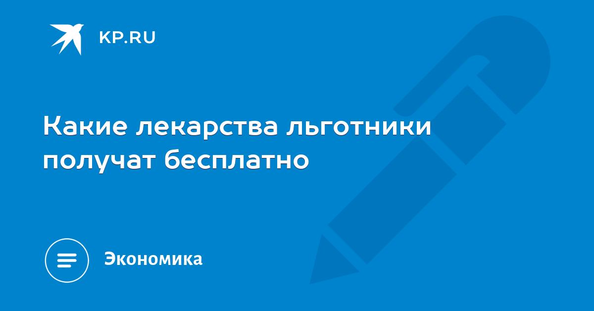 Метамфетамин bot telegram Йошкар-Ола Ecstasy bot telegram Уфа