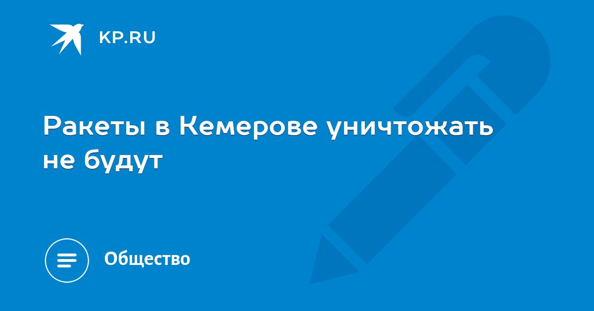 Крисы безкидалова Нижний Новгород JWH Опт Серпухов